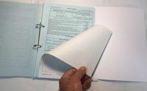 broshyurovka individual'nyh registracionnyh kart